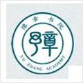 豫章书院(青山湖阳光学校)