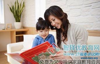 家长六大妙招培养孩子阅读兴趣