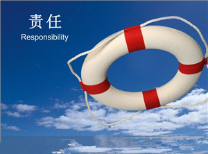 责任感是在日常的小磕小碰中培养出来的