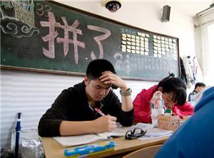 这些因素引起中学生学习高原现象,还可能酿成厌学