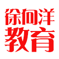 淮安市徐向洋教育训练工作室
