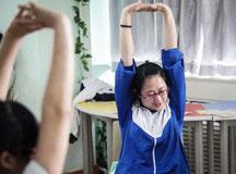 家长怎样帮助孩子进行考试期间的心理调整