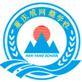 重庆尚德戒网瘾学校