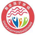 江苏叛逆孩子教育学校