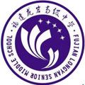 福建青少年戒网瘾特训学校