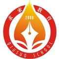 湖南全封闭军事化管理学校