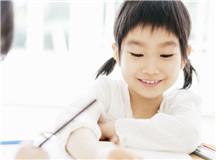 如何激发孩子的学习动力,父母可以做什么?