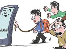 12岁女孩儿为何沉迷手机游戏?孩子沉迷手机游戏的严重危害?如何解决!