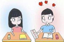 这三类因素可导致15岁男孩早恋,家长如何预防?