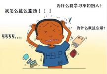 15岁初中男孩如何克服考前焦虑,更好的准备期末考试?