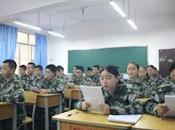 湖南叛逆青少年专门教育学校
