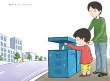 父母的以身作则才是真正为孩子提供的人生起跑线