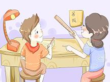 如何培养孩子的学习兴趣?参照这5点让孩子主动爱上学习
