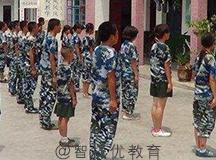 江苏苏州正规戒网瘾学校一年学费是多少?