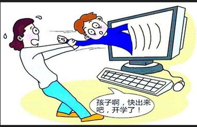 沉迷网络的危害不只是厌学,这些心理疾病会来得猝不及防