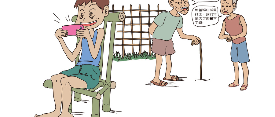 """贫困地区农村孩子们的""""快乐大本营"""""""