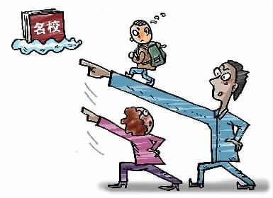 疫情期间父母不要讲大道理,这3个技巧让孩子乖乖写作业