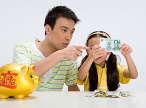 给孩子零花钱,别忘了加上理财教育