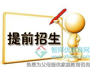 教育部:严禁高中违规跨区域和擅自提前招生