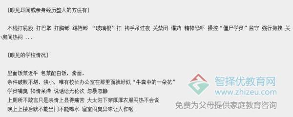 QQ图片20161214133256_副本.jpg