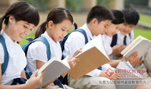 中学生因为厌学情绪产生考试焦虑症.jpg