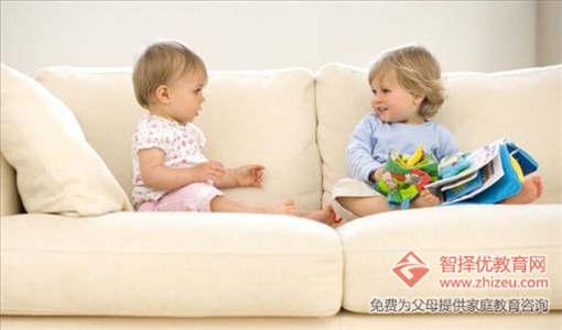 初中生孩子自私不懂得分享应该怎么办.jpg
