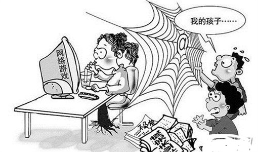 沉迷网络家长如何帮助孩子远离网络危害