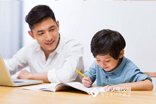 如何与孩子促进亲子关系?.jpg
