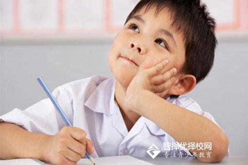 如何培养孩子的健康人格?.jpg