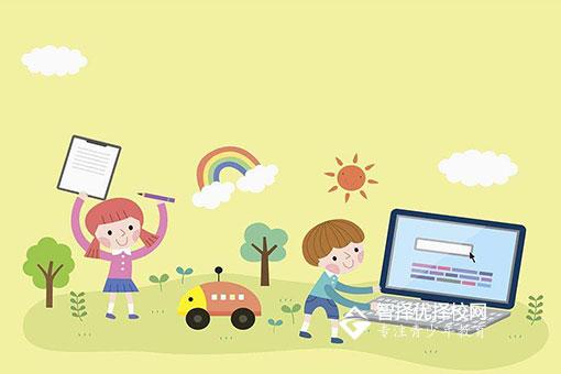 如何培养孩孩子的情商?.jpg