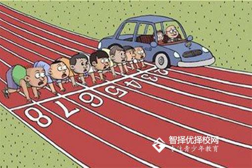 不要让孩子输在起跑线上.jpg