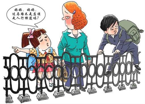 青春期叛逆孩子家庭教育的重要性.jpg