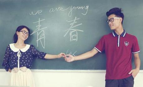问题青少年叛逆怎么教育.png